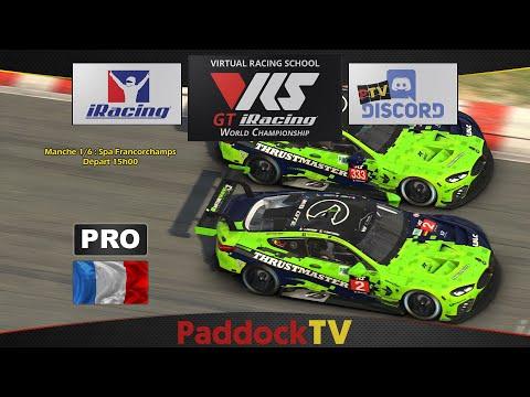 1ère manche GT iRacing World Championship samedi à 15h | Endurance info