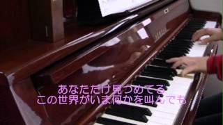 MISIA『DEEPNESS』ドラマ「大奥」主題歌<Piano・歌詞つき>