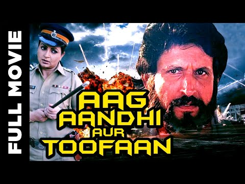 Agni Morcha Bengali Movie Songs Download