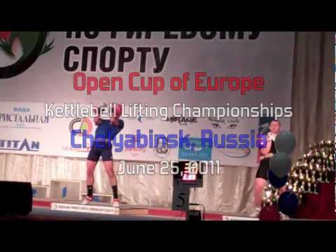 Open Cup of Europe Kettlebell Championship 2011 Chelyabinsk Russia