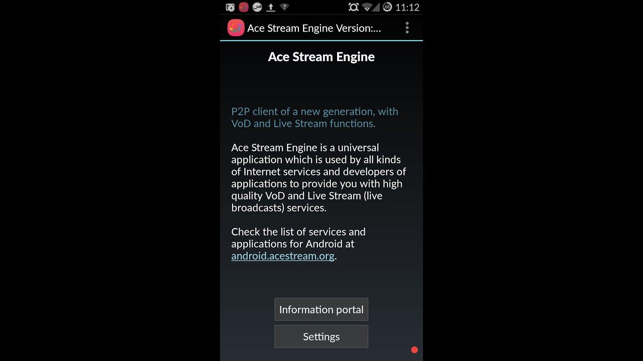 скачать ace stream для андроид
