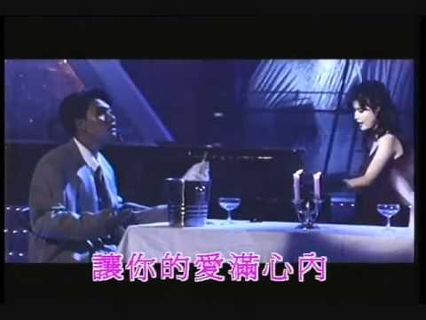 Vivian Chow 周慧敏   最愛