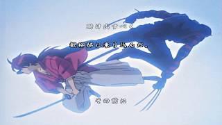 PS2 るろうに剣心 炎上!京都輪廻 劍心篇 二周目