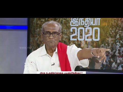 D. Pandian talks about 'Youth employment crisis' in India 4/5  | Maiyam | News7 Tamil