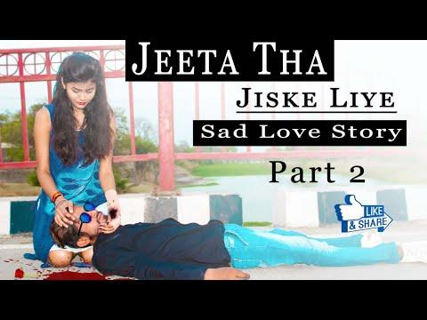 Jeeta Tha Jiske Liye || Ek Aisi Ladki Thi || Sunil kirade || Manan Bhardwaj || Kumar Sanu