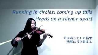 The Scientist Coldplay ~ Shiki Violin Karaoke with Japanese translation