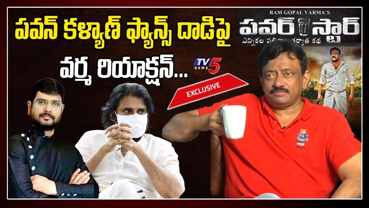 Download TV5 Murthy Interview with RGV | Pawan Kalyan Fans Attack | Power Star Movie | TV5 News