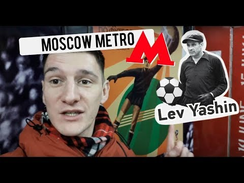 Moscow Metro - Russia 2018 World Cup City Guide