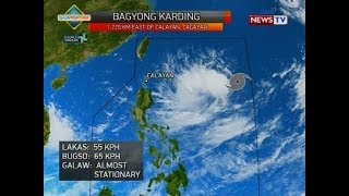 Weather update as of 4:06 p.m. (August 7, 2018)