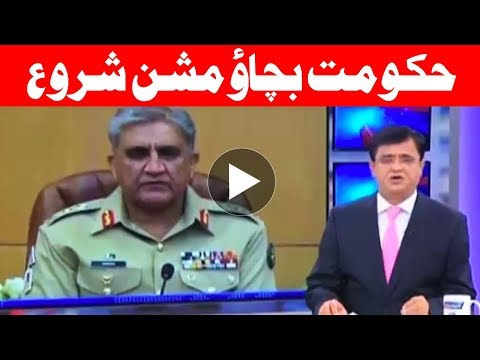 Nawaz tries to establish 'urgent contact' with UAE counterpart - Headlines - 10:00 AM - 14 July 2017