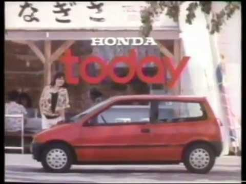 Honda CM Today