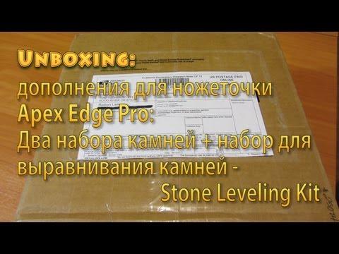 Набор точильных камней
