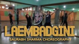 LEAMBADGINI I BHANGRA DANCE I EASY STEPS