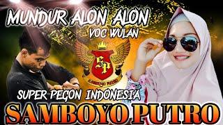 Cover Mundur Alon Alon voc Wulan | Jaranan Samboyo Putro 2019 live Josaren