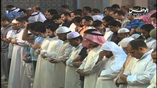 Mishary AlAfasy --( الزمر_Az-Zumar) - 27th Night Ramadan 1432