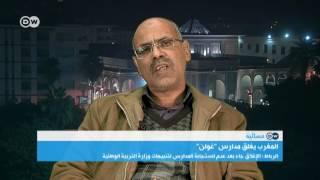 باحث مغربي في قضايا الفكر الإسلامي: تركيا تبتز العديد من الدول العربية والإسلامية
