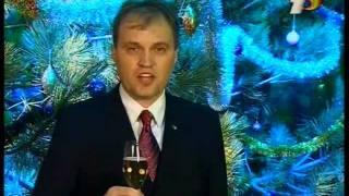 Новогоднее обращение Президента ПМР - Шевчука Е.В.