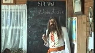 Х'Арийская Арифметика  (урок 1 - Знаки и Системы).