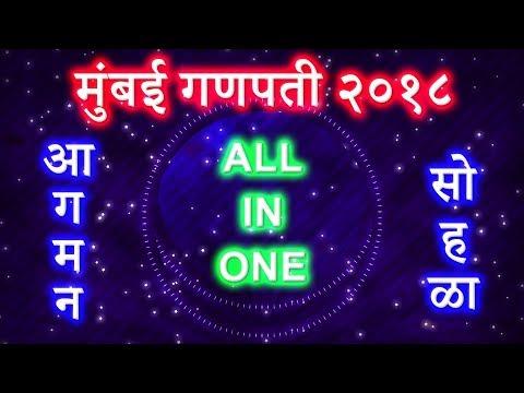 Mumbai Ganpati 2018 Aagman Sohala | Famous Ganesha Idols | Mumbai Attractions