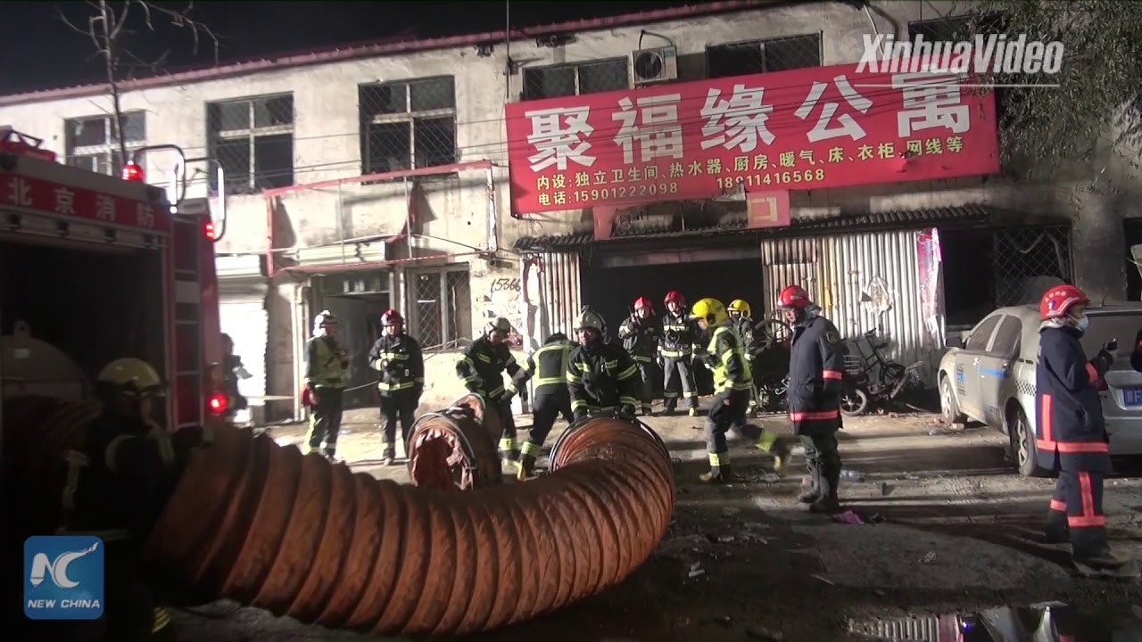 19 people dead in Beijing house fire   YouTube 19 people dead in Beijing house fire