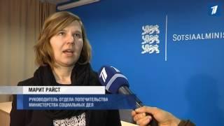видео Выплаты и пособия в России в 2017 году: виды и размеры, кому положены и как получить, последние новости