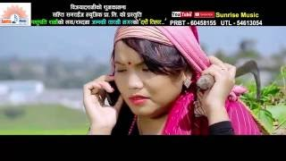 New Nepali Dashain Tihar song 2073/2016| Dashain Tihar| Pashupati Sharma & Janaki Tarami Magar