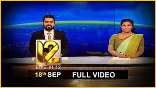 Live at 12 News – 2020.09.18 Thumbnail
