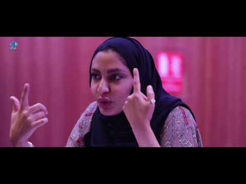 Delegate Testimonial - Dalal Al Dossary