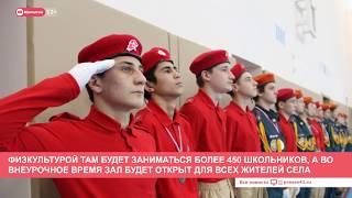 Камчатка: Новости дня 20.12.19