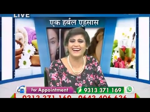 PAYAL SINHA HERBAL TIPS - JUNE 19, 2016