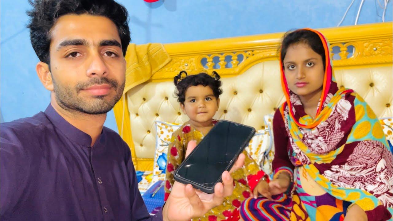 Hania Ne Aaj Mobile Tod Diya 😭