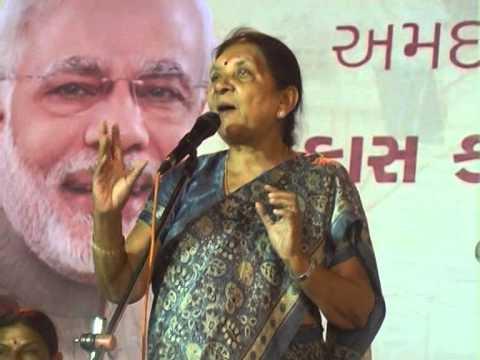 Gujarat CM dedicated different civic development works at Ognaj, Ahmedabad