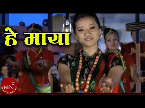 Hey Maya by Lilu Gurung and R.K Gurung