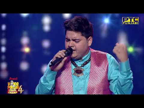 Ali Brothers  Tumhe Dillagi  Mere Rashke Qamar    Grand Finale  VOP Chhota Champ 4