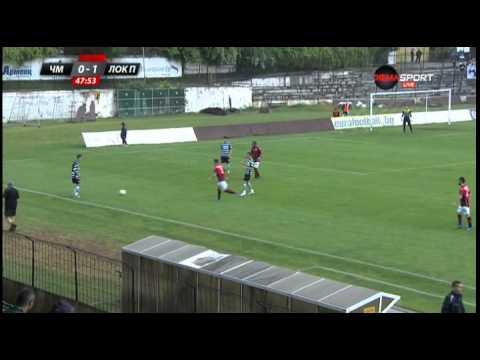 Cherno More Varna 1-2 Lokomotiv Plovdiv