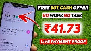 Single Boys College Entry🔥Boys Attitude Status🔥Girls Crush Boys Attitude|P-Aimersoft|YT/NEEL.