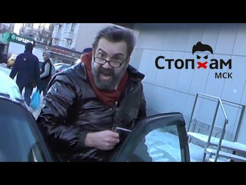 СтопХам-Инвалид без тормозов 💥
