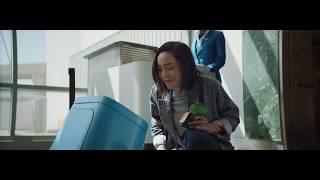 空港で荷物を運んでくれるかわいいヤツ。AI機能搭載の自走運搬ロボットはパチクリとお目目でコミュニケーション
