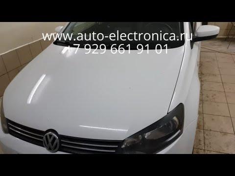 Скрутить пробег Volkswagen Polo 2015г.в., белая приборка, через OBD, Раменское, Жуковский, Москва