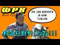 走ってみる!JX8GEKKOTA!iX-09W!TUBLISS!