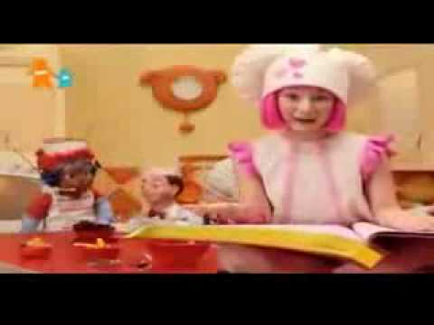 Lazy town REMIX feat Lil Jon with MP3 Download