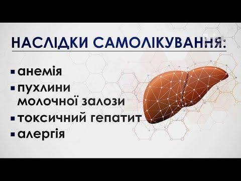 Лікування печінки народними