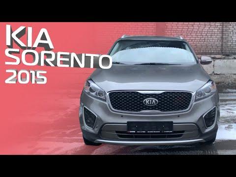 KIA Sorento LX 2015 авто из США под ключ.