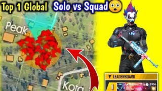 Top 1 Global Solo vs Squad🔥😲| 8000+ Points ज़हर Gameplay😈😈