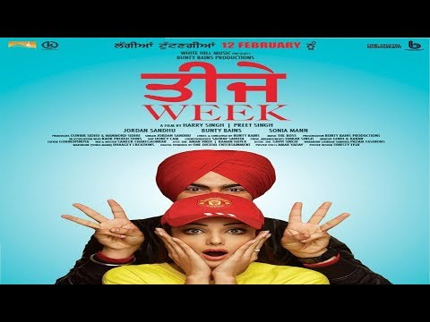 Teeje Week (FULL SONG) Jordan Sandhu | Sonia Maan | Bunty Bains | White Hill Music | Latest Songs