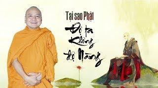 HOT!!! Sư thầy lên tiếng Tại sao Phật ĐỘ TA KHÔNG ĐỘ NÀNG | đây là câu trả lời hay nhất