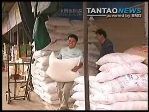 China To Auction Sugar To Curb Prices