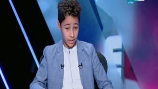 قصر الكلام - الطفل الحسن علي حسن يطلب