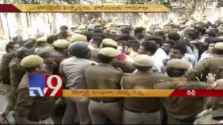 ABVP, AISA students clash at Ramjas College campus - TV9