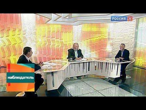 Юрий Александров и Андрей Ваганов. Эфир от 18.06.2013